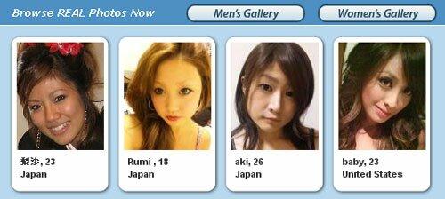beautiful-japanese-women