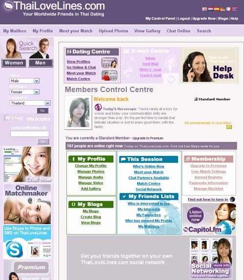 thailovelines-member-control-centre