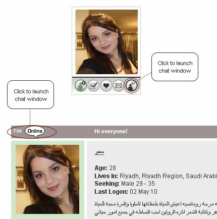 muslima-online-chat