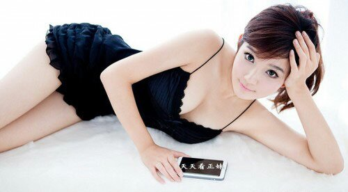 dating-sweet-chinese-girls