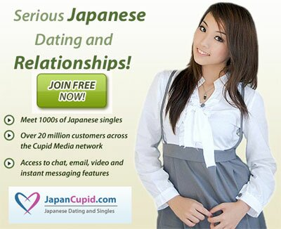 japancupid-join
