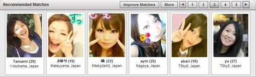japancupid-recommend