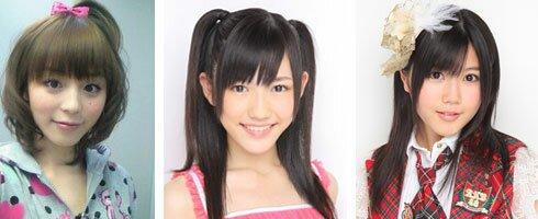 japanese-girls-cute